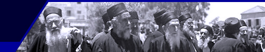 Sephardic Rabbinical Leaders of Jerusalem, 1935.